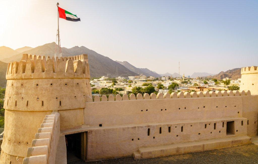 Al-Bithnah Fort