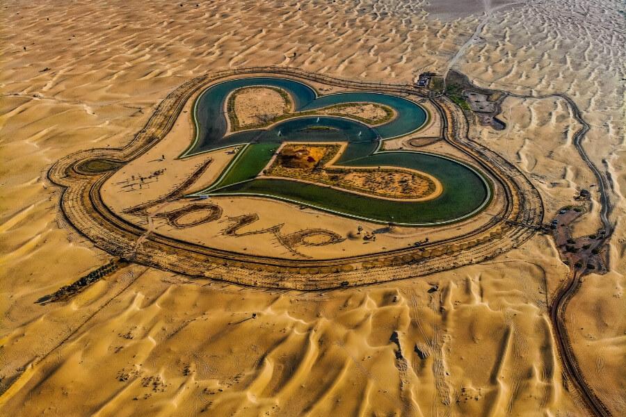 Love Lakes in Al Qudra Dubai