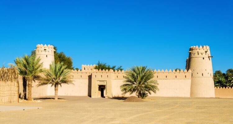 Al Ain Al Jahili Fort