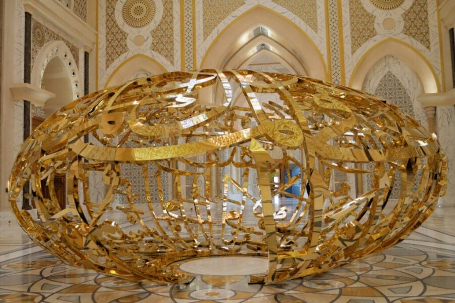 inside Qasr al Watan in Abu Dhbai