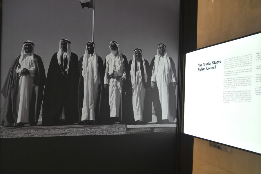 Information about the Trucial States - information voards at the Etihad Museum in Dubai
