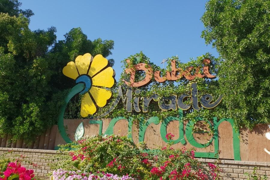 Dubai Miracle Garden - entrance sign