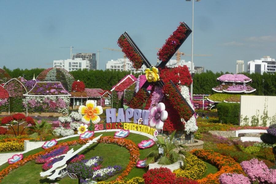 Dubai Miracle Garden - Birthday Clock